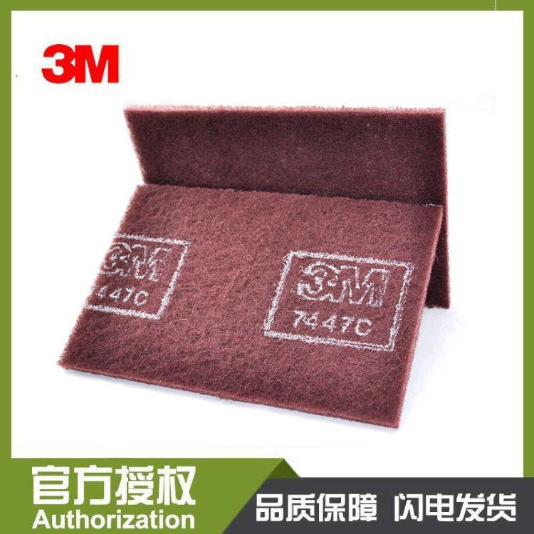 3M7447C百洁布工业木工不锈钢除锈布清洁打磨抛光拉丝布 60片整箱