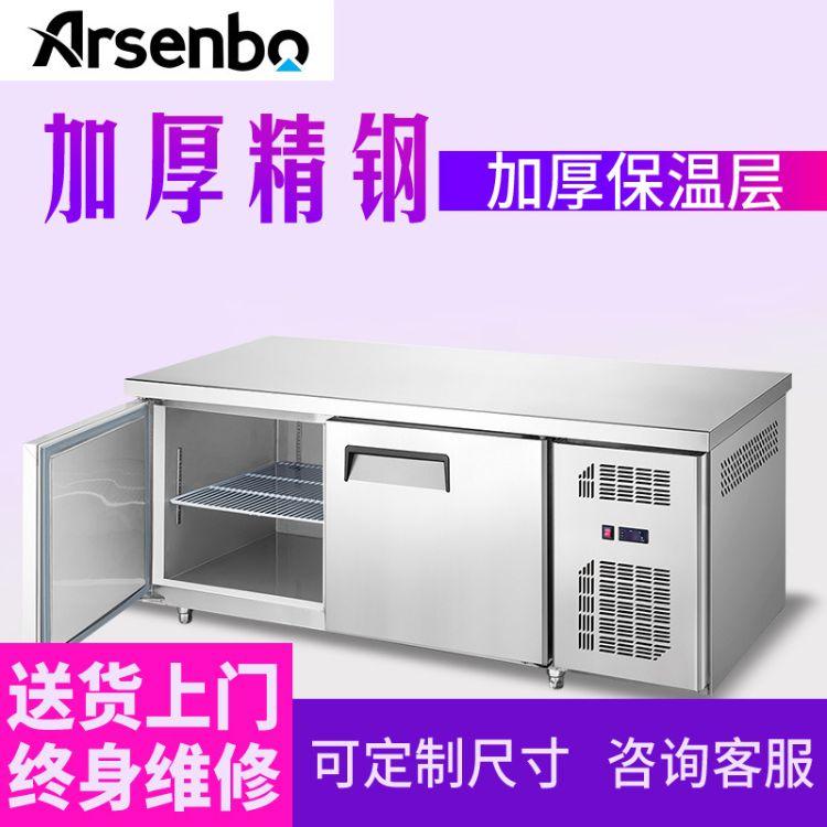 雅绅宝TZ15L2EA 1.5米冷藏工作台 不锈钢冷藏工作台 咖啡奶茶饮品操作台