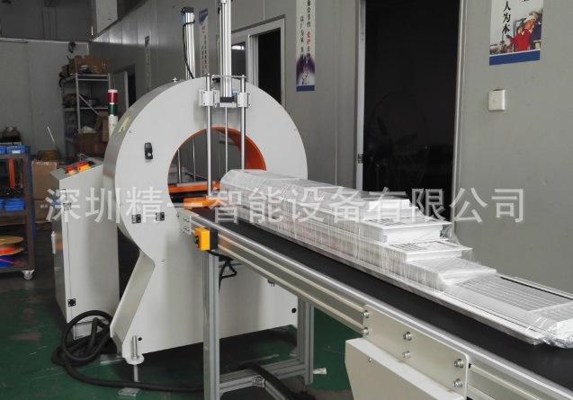 GWS60水平缠绕机 铝型材 钢管 母线薄膜缠绕机