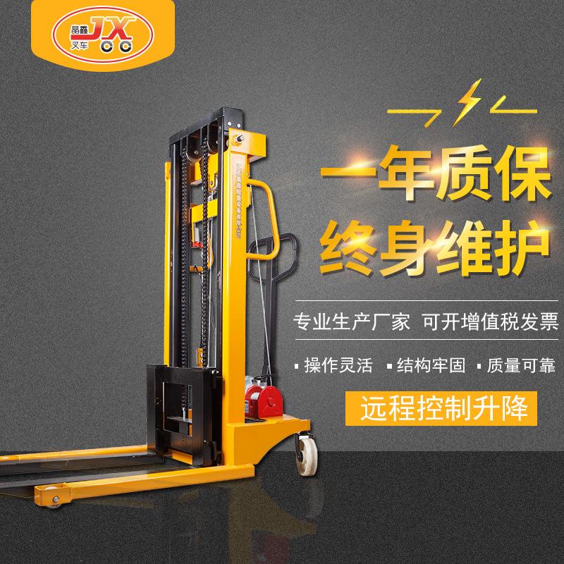 厂家直销晶鑫 插电升高1.6米电动装卸叉车 车轻型手推升降推高车