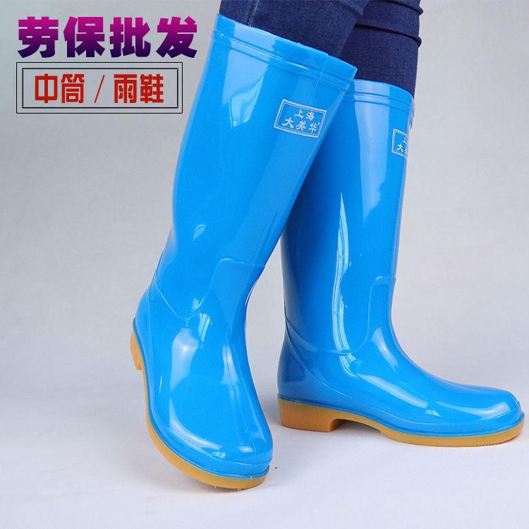 新款防滑雨鞋中筒时尚休闲工作防水雨靴批发成人通用劳保防护批发