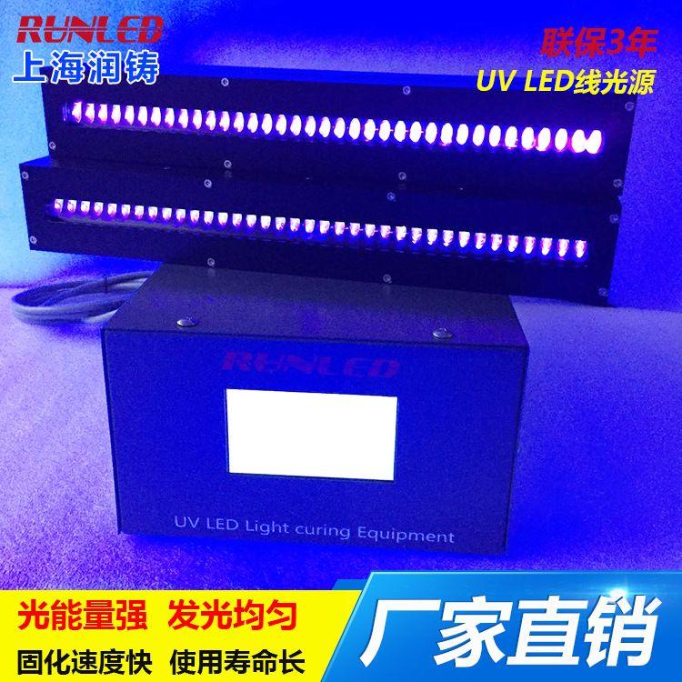 上海UVLED线光导管制造商