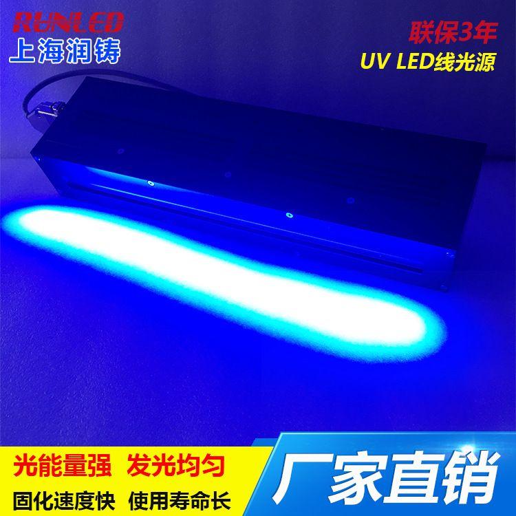 北京FA固化线光源规格