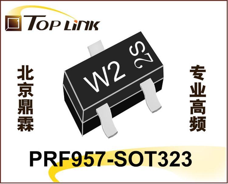 丝印W2高频三极管PRF957-SOT323