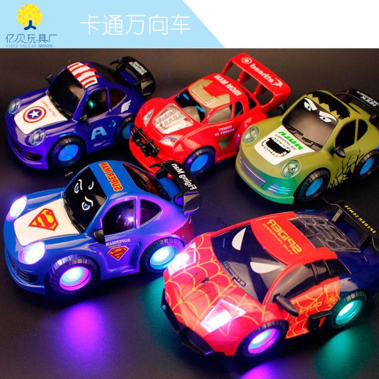 儿童卡通万向车电动玩具车带灯光音乐广场地摊热卖玩具车