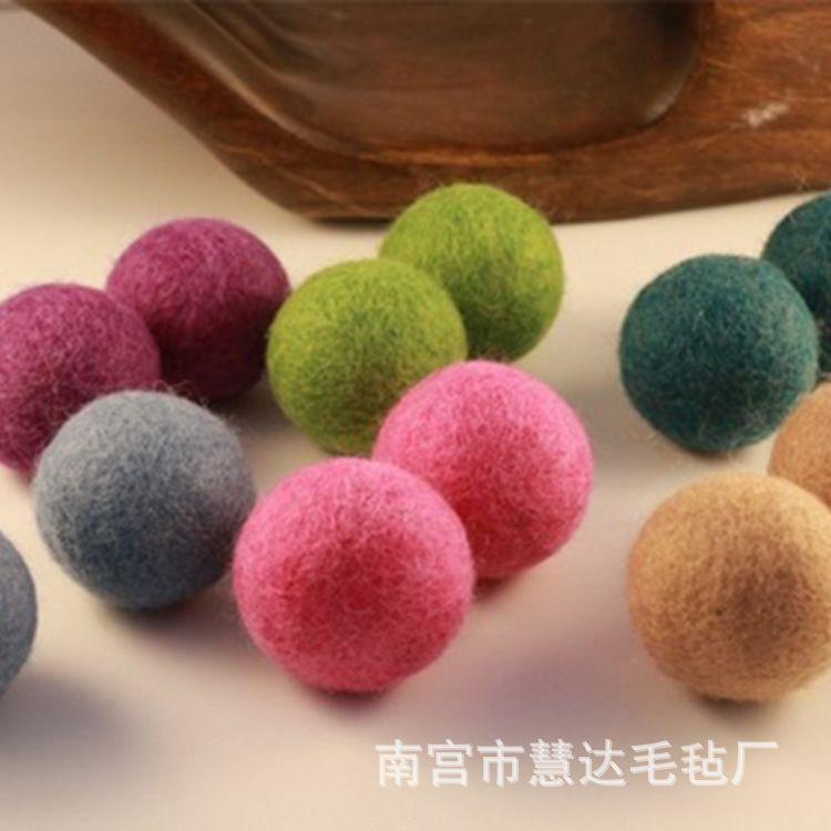厂家供羊毛毡球干燥毛毡球烘干球除静电毛毡球洗衣烘干机专用毡球