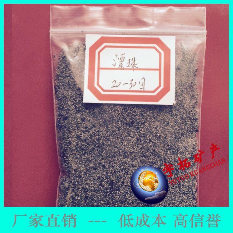 厂家直销供应 空心漂珠 电厂漂珠 粉煤灰漂珠 量大促销