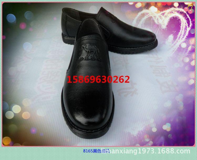 新款时尚休闲蒙古公牛真皮皮鞋 跑江湖地摊货厂家直销