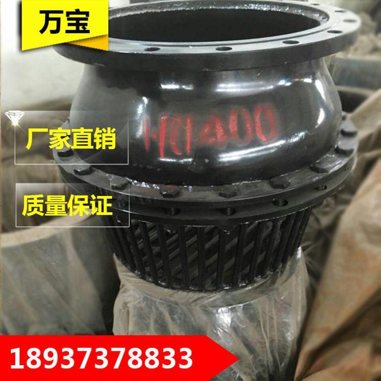 厂家直销 DN400 大口径焊接底阀 双瓣式底阀  摩擦阻力小寿命长