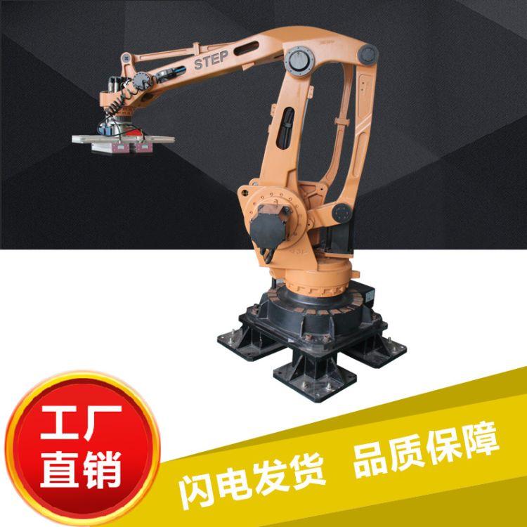 智能摆臂机械手自动化搬运机器人机械手