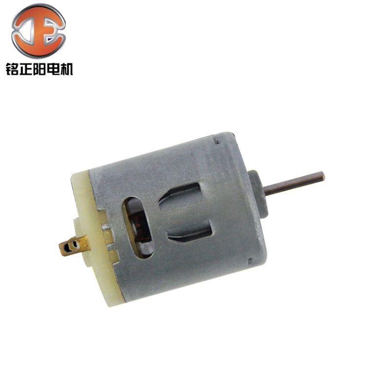 铭正阳供应RS-360/365 优质直流微型马达 直流电机批发