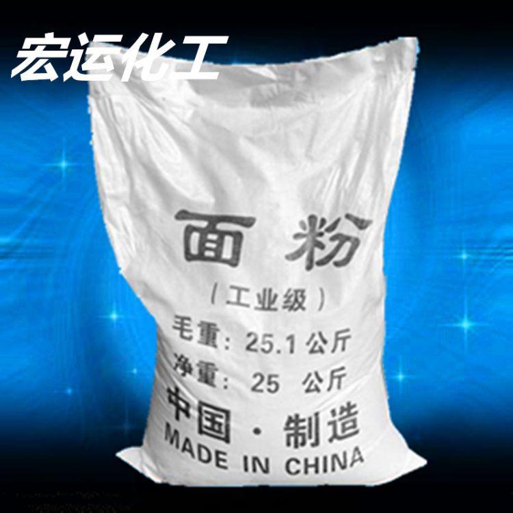 本公司长期供应工业面粉 欢迎来电订购 工业面粉