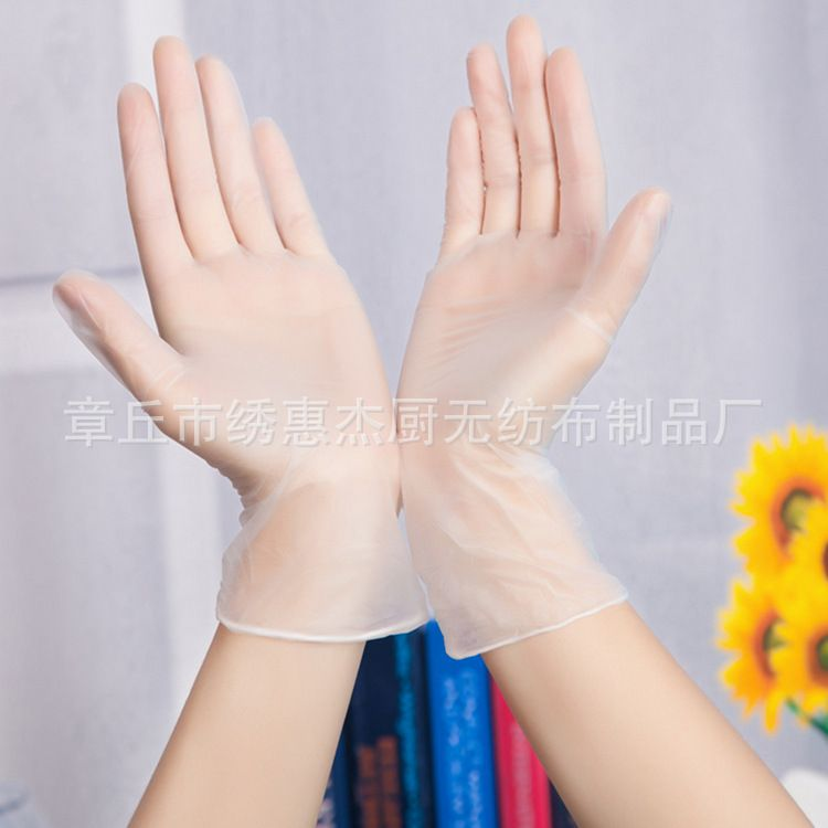 生产一次性pvc手套厂家 可批发 医用一次性手套 可家用 环保 防油