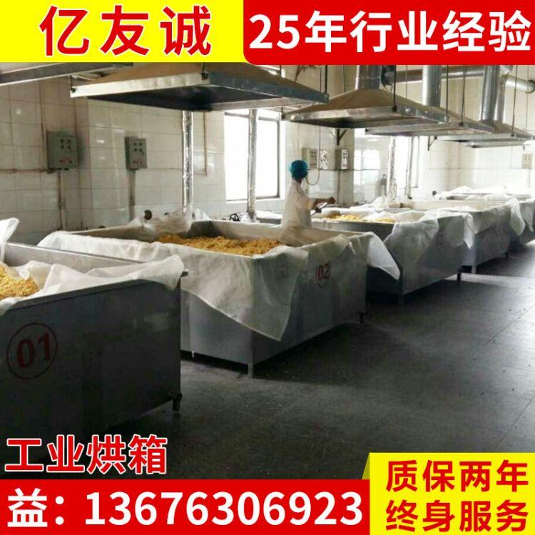 亿友诚洁净烘箱 厂家供应高质量工业烤箱热风循环烘箱