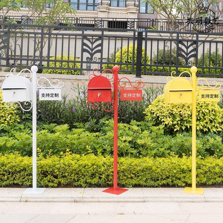 美式复古铁艺信箱别墅信报箱带锁邮箱户外防雨装饰彩色信箱可定制