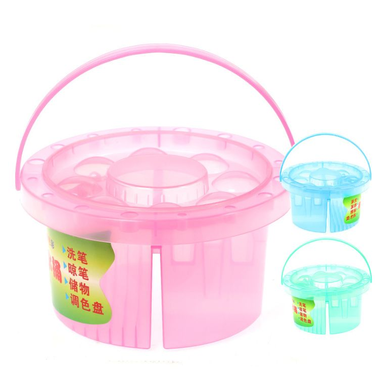 儿童大号多功能颜料洗笔桶小水桶水彩水粉画桶绘画颜料洗笔筒涮笔