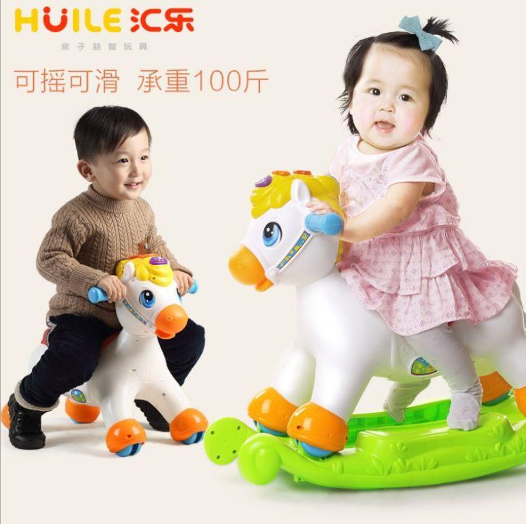 汇乐987快乐摇马儿童音乐小木马摇摇马塑料滑行车摇摇车宝宝玩具