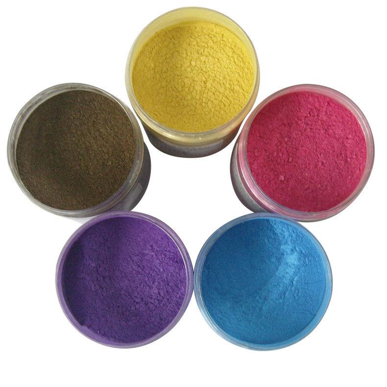 长期供应环保珠光粉 幻彩珠光粉 珠光颜料批发