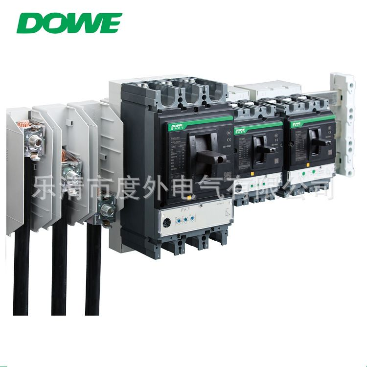 DOWE 度外电气 全新模具低压全封闭母线系统60mm配电柜母线系统投标