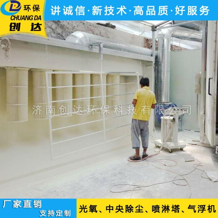 厂家直销 加工定制 涂装粉末回收机 塑粉回收机 环保型粉末回收器