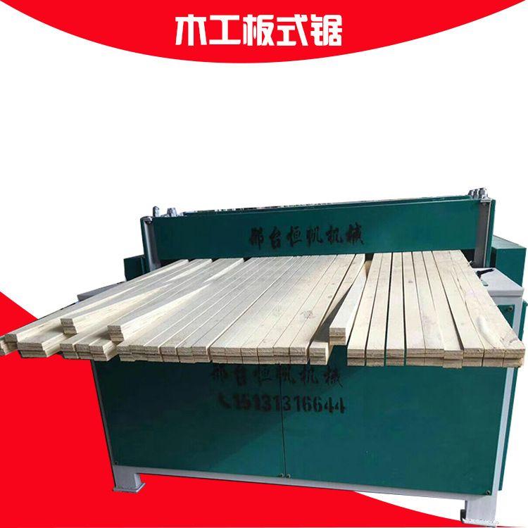 多片锯机械设备 模板多片锯厂家直销 多片锯木工机械设备