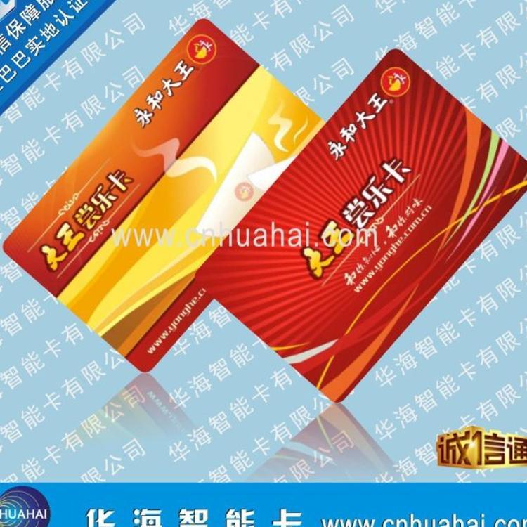 PVC白卡厂家 深圳制卡厂价格 包设计 会员卡厂家直销价 欢迎来电