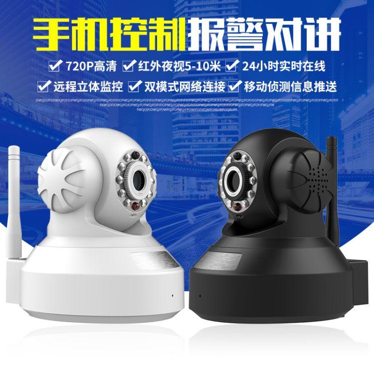 无线摄像头监控器WIFI手机远程家用智能网络云盘高清监控器摄像机