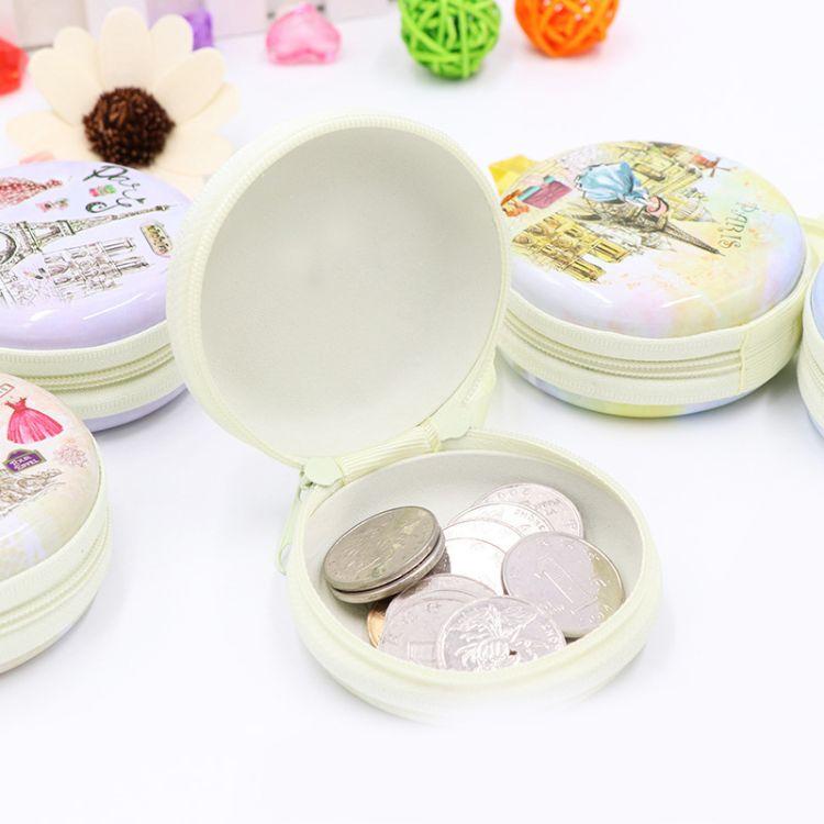 圆形卡通马口铁零钱包 可爱拉链耳机收纳包 精美硬币钥匙包收纳盒