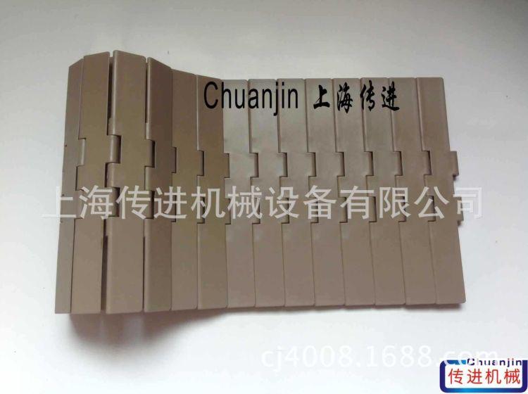 食品饮料输送链板- 821-K1200系列链板-节距38.1mm