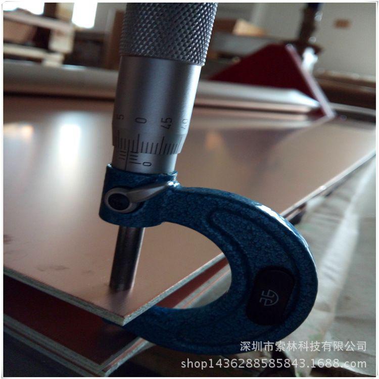 批发纸基覆铜板 KB建韬1.5单面 HB覆铜板 V0单面板材22F半玻纤板