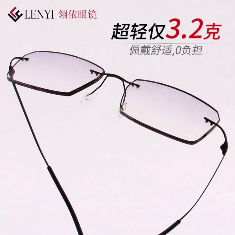 高档镶钻手工订制时尚无框钻石切边眼镜男款复古切边眼镜