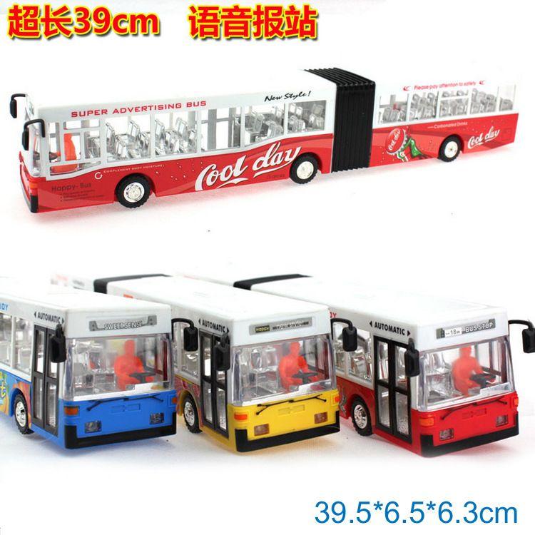 加长款双节巴士公交车大巴车公共汽车模型 音乐灯光电动儿童玩具