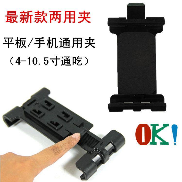 厂家直销 悬臂支架一拉即用1.2米悬臂平板夹支架可订制LOGO