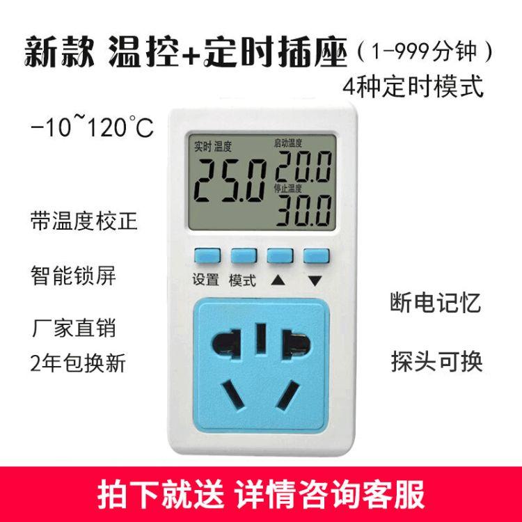 温控开关 可调 温度开关 突跳式 温控器开关 调温 限温器 普彩