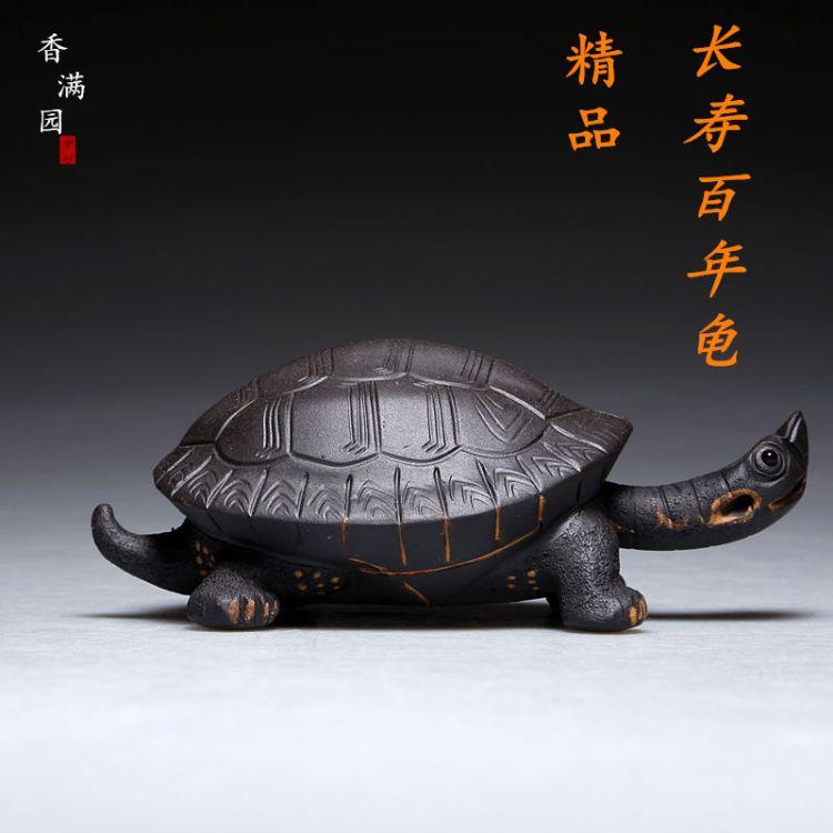 宜兴紫砂工艺品  精品手工紫砂茶玩茶宠摆件 乌龟热销厂家批发