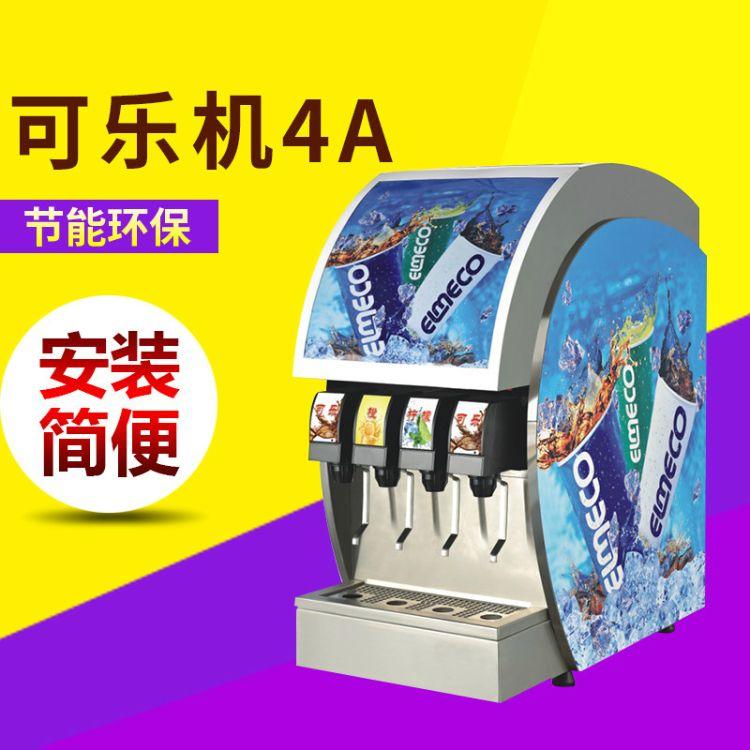 厂家直销商用可乐机 可乐机碳酸饮料机