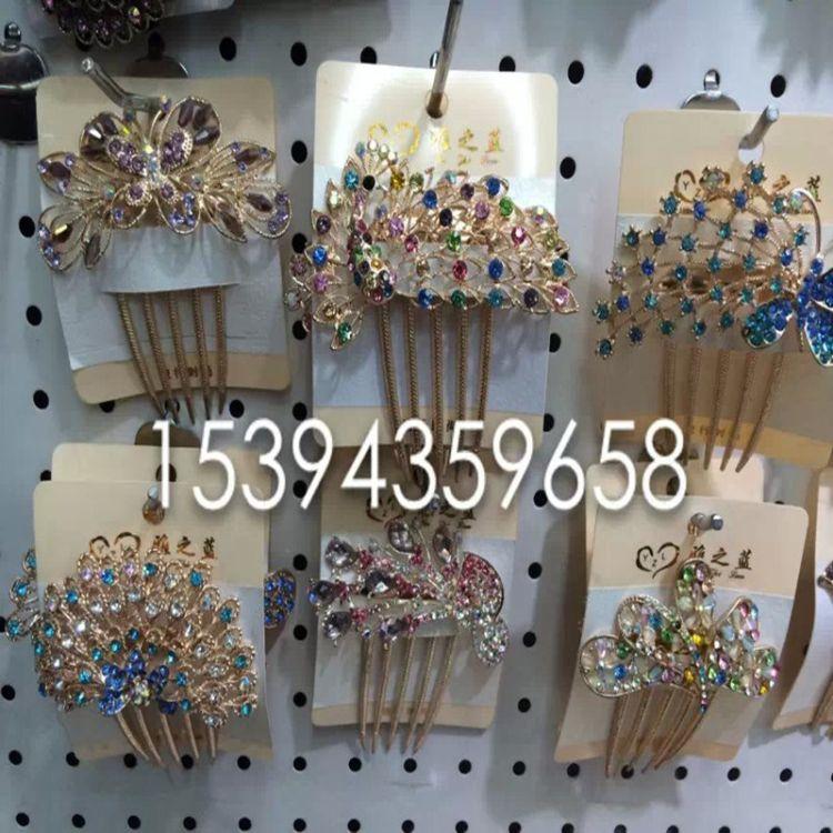 跑江湖地摊产品 青铜水晶发夹 韩式饰品水晶钻发夹镶钻发卡批发