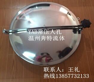 700-卫生级常压人孔生产厂家-温州奔特人孔厂家质优价廉