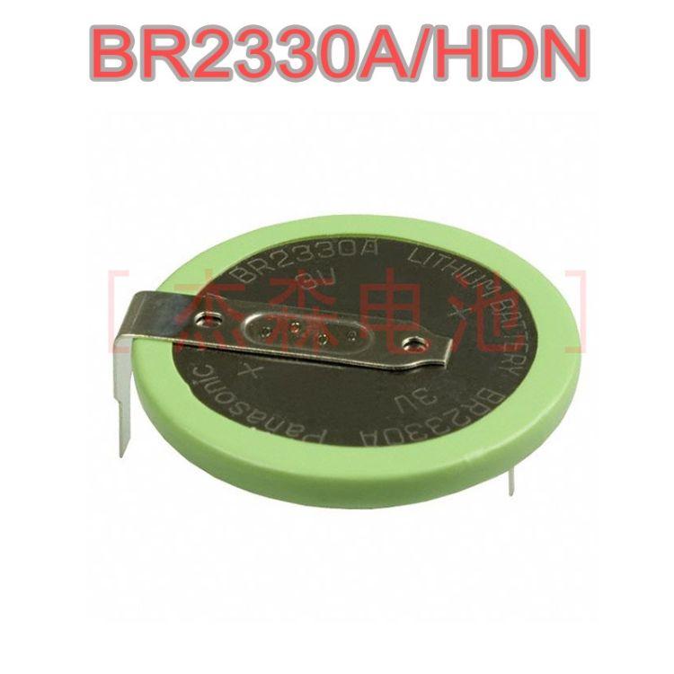 可定制 松下BR-2330A/HDN 焊脚纽扣电池 钟表芯片电池,主板电池