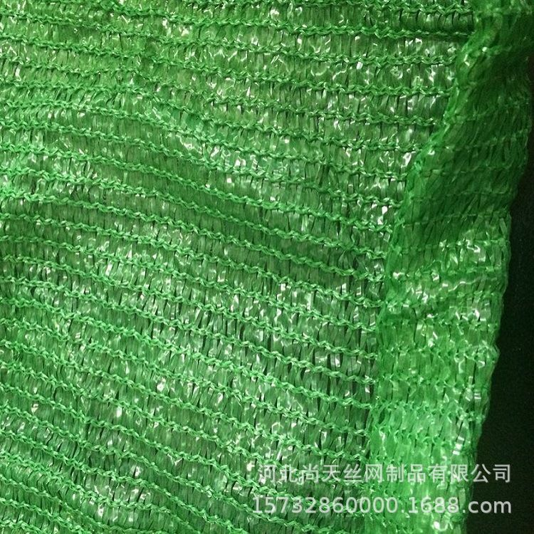 厂家直销盖土网 绿色防尘网建筑工地公路环保遮盖网工地围网黑色遮阳网