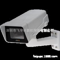 安讯士AXIS T93F 外壳系列摄像机防护罩