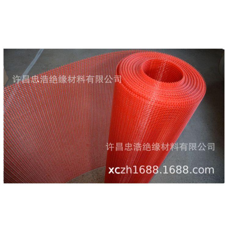 玻纤网格布_品质有保障_玻纤网格布_厂家直销_忠浩绝缘材料