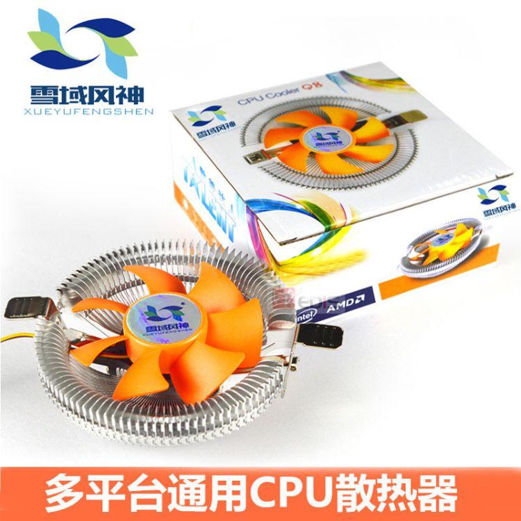 雪域风神Q8 intel 775 1155 1150 AMD多平台 cpu散热器 CPU风扇
