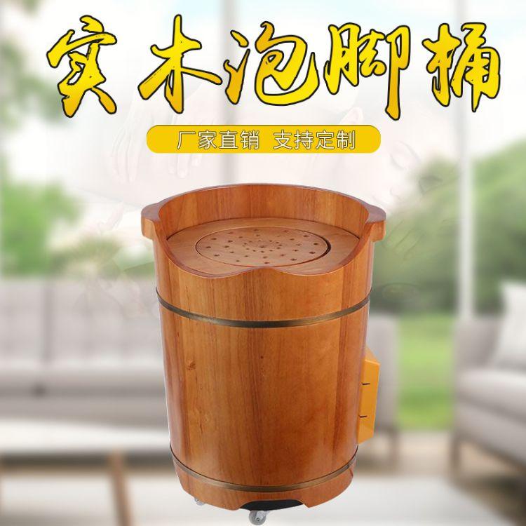 广州豪匠美业生产定制优质实木泡脚桶 泡脚加入木桶蒸脚桶批发 蒸汽桶泡澡木桶