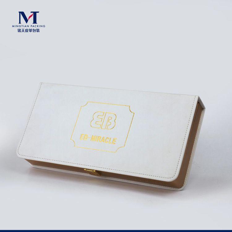高端养生精油套盒 保健滋养护理包装礼盒 美容护肤品长方形书型盒