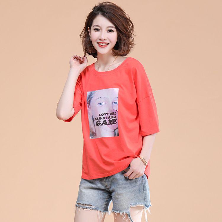 素木原创大码女装大码女装 新款胖mm韩版大码女装T恤衫秋装七分袖