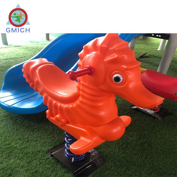 厂家直销 户外儿童游乐设备  摇摇乐摇马  弹簧摇马 小区公园配套设施