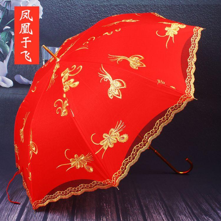 【若瑶】红伞 结婚伞 新娘伞 蕾丝出嫁 中式复古 婚庆 红色婚礼 伴娘新郎雨伞