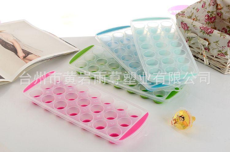 家用制冰盒 21格冰模8格\12格 食品级塑料冰格 圆形可弹式冰模