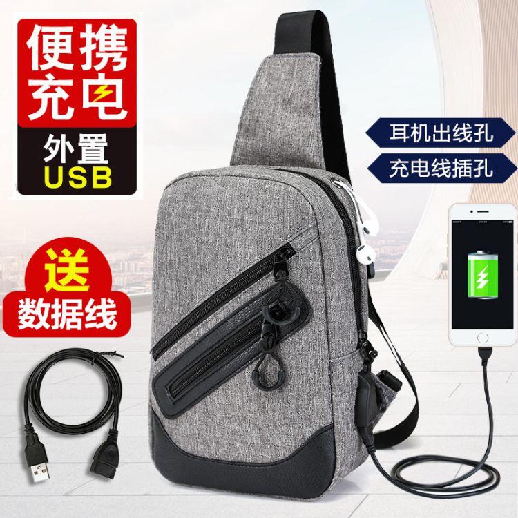 2018新款男式帆布胸包涤纶防泼水旅行背包充电USB接口时尚休闲